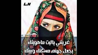 حمود السمه .. انتي بغيا واحد لحن العود