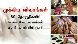 Information you need to know about Tamil Nadu elections