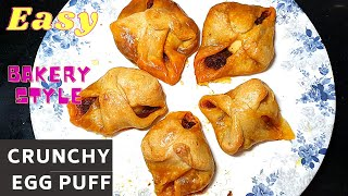 Homemade Puff Recipe  Egg Puff Recipe In Oven  How to Make Egg Puff In Oven At Home  Easy Snacks