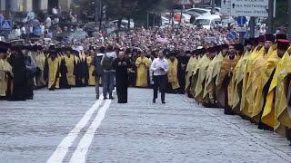 Крестный ход в Киеве 27 июля 2015. 1027-летие Крещения Руси