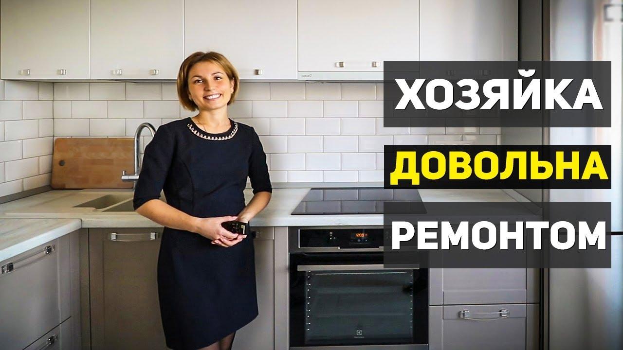 РЕМОНТ КВАРТИРЫ НА ЗАВИСТЬ СОСЕДЯМ! | технический дизайн девушка