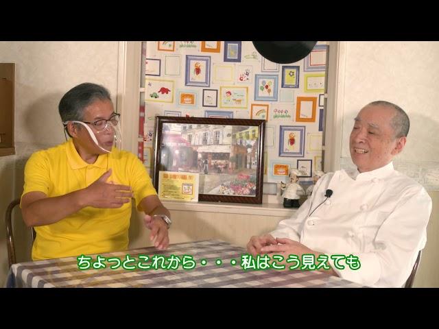 「トラトリアふ~き」石垣マサカズのお店のお宝発見!