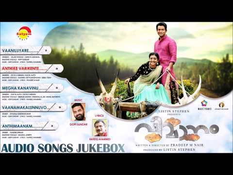 najim arshad (musical artist) malayalam language (human language) song songs satyam audios satyam jukebox malayalam new film songs romantic love romantic songs love songs no 1 malayalam film songs no-1 malayalam film songs no-1 malayalam no-1 malayalam film satyam satyam audios satyam jukebox evergreen hits oppam ennu ninte moideen godha vimaanam angane njanum premichu namaste india queen sunday holiday anarkali marubhoomiyile mazhathullikal action hero biju oru murai vanthu paarthaya aanandam  film : vimaanam director: pradeep m nair producer: listin stephen cinematography: shehnad jalal banner: magic frames cast: prithviraj sukumaran, durga krishna  all song composed, arranged and programmed by : gopi sundar  1. vaaniluyare...... 1:00 sin