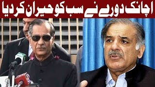CJP Saqib Nisar Examines ongoing Orange Line Project in Lahore - 7 April 2018 - Express News