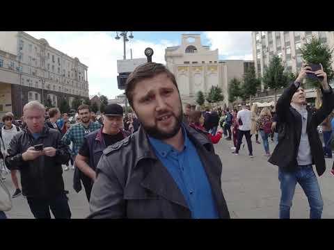 Это Россия! Задержание на митинге 3 августа 2019 года.