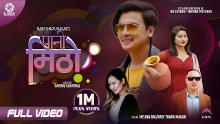 Paani Mitho - Paul Shah | Shree Pandey | Melina Rai | Rabi Thapa Magar | Official Music Video