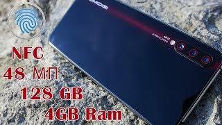 UMIDIGI X ОТЗЫВ ПОСЛЕ 10 ДНЕЙ ИСПОЛЬЗОВАНИЯ. 48 MP 128 GB 4RAM 18W POWER NFC