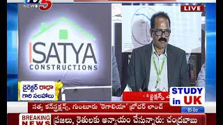 SathyaRegalia Brocher launching TV5 MONEY LIVE 05-10-2019