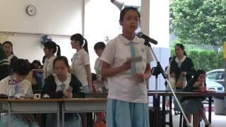 德蘭中學 中一短講 1A 姚沅承