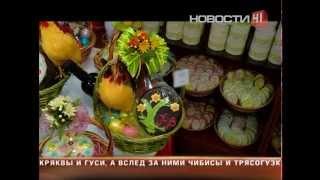 видео Праздничный стол и символика Пасхи