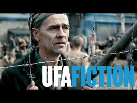 NACKT UNTER WÖLFEN Clip 3 - Buchenwald (HD, 2015) // UFA FICTION