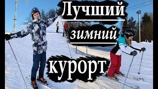 Лучший зимний курорт в мире Горнолыжный курорт в Эстонии Лучше чем в Альпах Спа Отель Жизнь