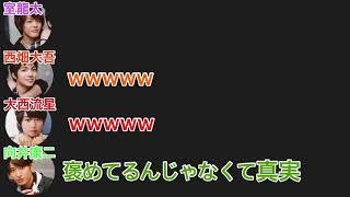 室龍太 向井康二 西畑大吾 大西流星 とれたて関ジュース 150730.