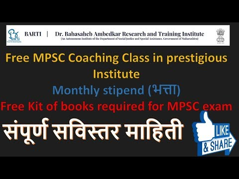 MPSC FREE coaching classes by Government of maharashtra (BARTI)