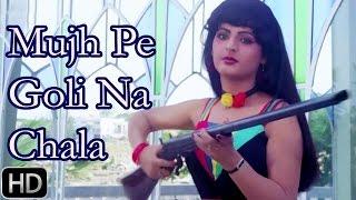 Mujh Pe Goli Na Chala - Peechha Karro (Full Song)   Kishore Kumar   Farooq Shaikh