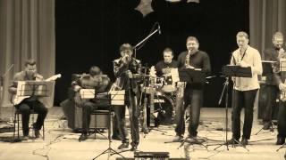 Джаз-Бенд & Сергей Зайцев ( 1 )