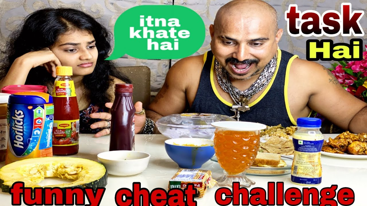 Funny Cheat Challenge | Food Eating | Ulhas Kamathe | Chicken Leg Piece