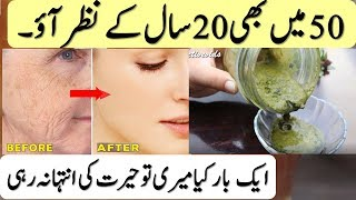 50 YEAR OLD WOMAN, LOOKS 20 WITH THIS ANTI AGING SKIN WHITENING Secret Remedy to Remove WRINKLES