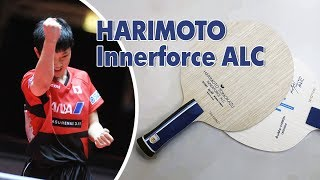 Butterfly HARIMOTO Tomokazu Innerforce ALC / Звуковой Тест