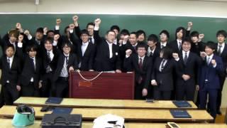 17.03.12卒業式|日本工学院北海道専門学校|自動車整備科