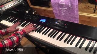 【耳コピー】川嶋あいさんの新曲『Tokyo』を弾いてみました♬ 楽譜がない...