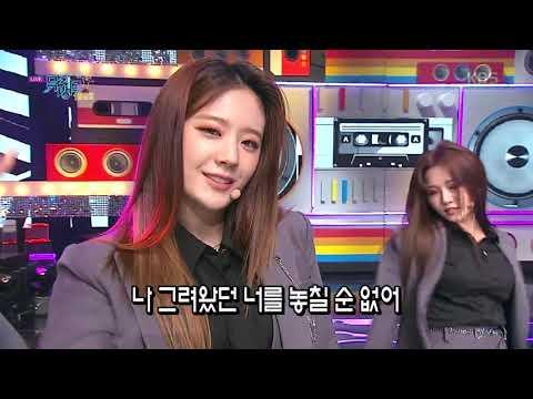 Now(원곡:핑클) - 프로미스나인 (fromis_9) [뮤직뱅크 Music Bank] 20191018