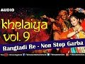 Download Khelaiya - Vol-9 : Rangtadi Re - Non Stop Garba || Gujarati Garba Songs MP3 song and Music Video