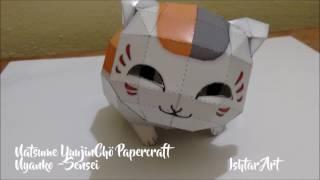 Natsume YuujinCho Papercraft - Nyanko Sensei