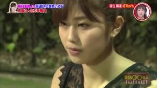 稲村亜美より剛速球を投げる美女を徹底調査!