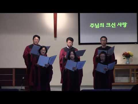 190217 좋으신 하나님 Choir