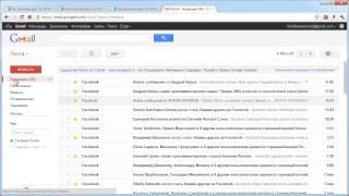 Как получить доступ к курсам HTML и CSS Евгения Попова.