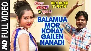 BALAMUA MOR KOHAY GAILEN [ New Bhojpuri  Song 2016 ]  MILAL BALAM 3½ FOOT KE -LADO MADHESHIYA