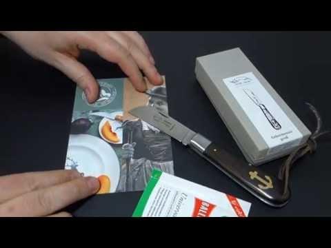 Otter Ankermesser (groß) Solingen Germany | EDC Gear Werkzeug Multitool