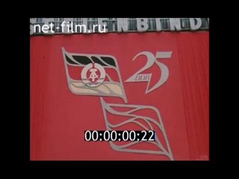 Feier zum 25. Jahrestag der DDR in Berlin