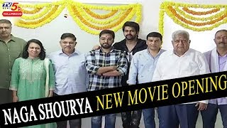 Naga Shourya New Movie Opening | Allu Aravind, Dil Raju | TV5
