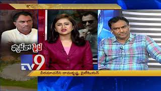 Veeramachineni clears doubts on weight loss die...