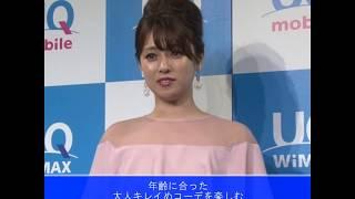 """『UQ mobile』のCMに""""美人三姉妹""""の長女役として出演している女優の深田..."""