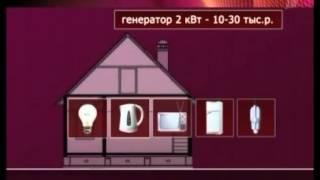 видео генератор бензиновый или дизельный какой