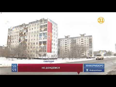 Ликвидаторы последствий аварии на Чернобыльской АЭС просят вернуть им льготы