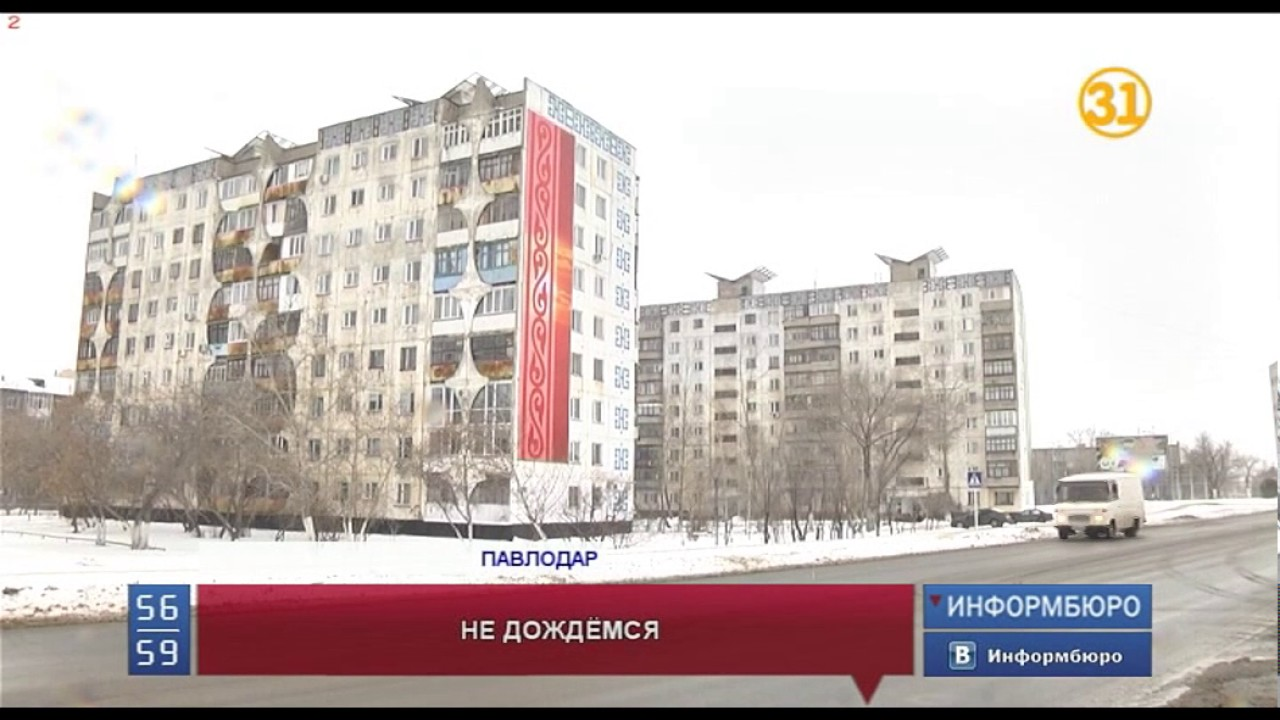Участник ликвидации последствий катастрофы на чаэс 1987г в москве получает выплаты ежемесячные