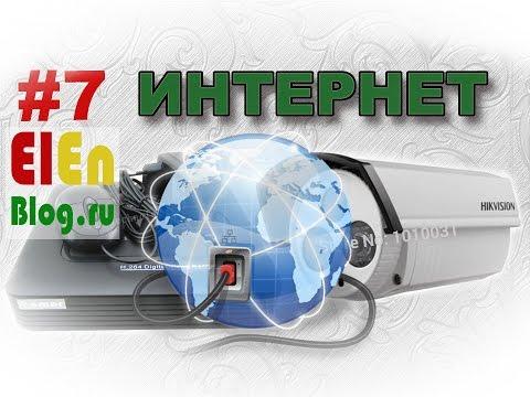 Официальный дилер Триколор ТВ в Туле - магазин Дом
