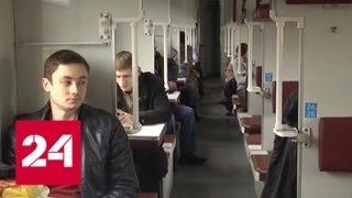 ФАС пригрозила РЖД штрафом - Россия 24