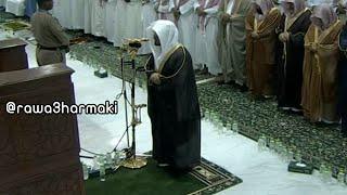 صلاة التراويح من الحرم المكي ليلة 18 رمضان 1436 للشيخ سعود الشريم وياسر الدوسري كاملة مع دعاء القنوت