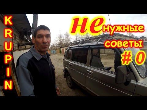 Подогреватель Лунфэй LittleQ с помпой 15 кВт Двойная