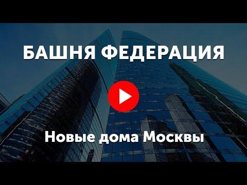 Продажа элитных квартир и апартаментов. Квартиры в центре