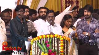 Kalaipuli Thanu Speech at Producers council members Introductory