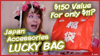 Biggest $150 Value LUCKY BAG F…