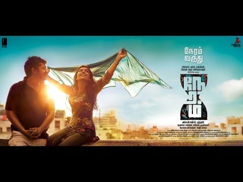 Official : Neram (Tamil) Theatrical Trailer | Nivin, Nazriya Nazim