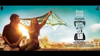 official-neram-tamil-theatrical-trailer-nivin-nazriya-nazim