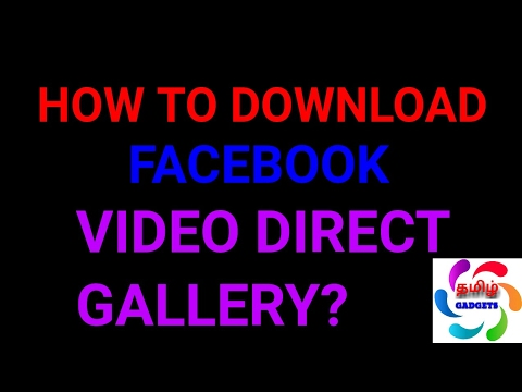 Download facebook lite 1. 0 android apk | techjeep.